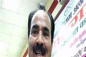 aligarh mayor said do not remember national anthem