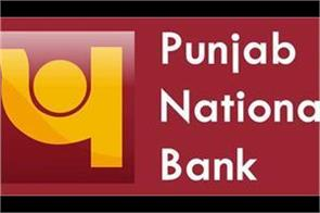 set up pnb customer by 25 all work otherwise you will have trouble