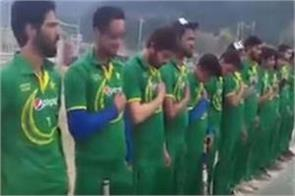 pak national anthem played in kashmir