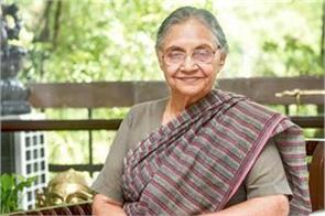 ex cm sheila dixit emotional to remember vajpayee