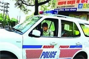 kidnapped girl by police vehicle