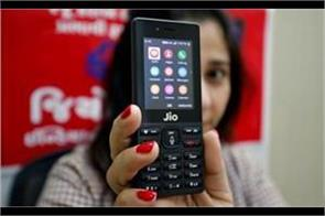 reliance will open the table for those who have got the phone get a great offer