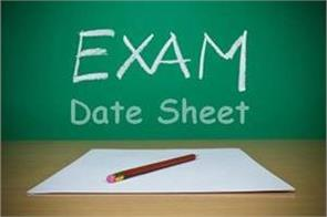 pseb released exam datesheet
