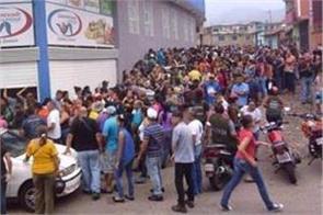 food riots kill 4 in venezuela