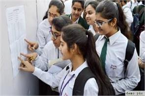 cbse can issue today  s 10th and 12th board exam date sheet