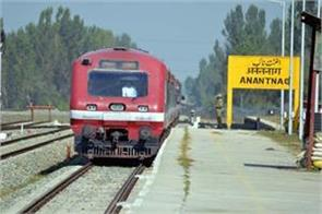 train service resumed in valley