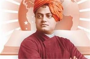 when foreign women proposed marriage proposal to vivekanand