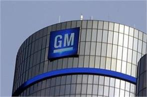 general motors can increase export of vehicle components from india