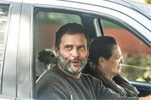 rahul celebrates new year with mother sonia gandhi