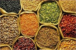 government ready to increase the price of pulses