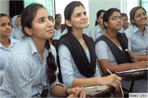padma shri award for 817 girls from rajasthan