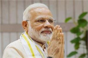 modi says no recognition for padma awards  work needed