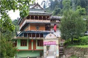 lord shri ram sister shanta temple in kullu