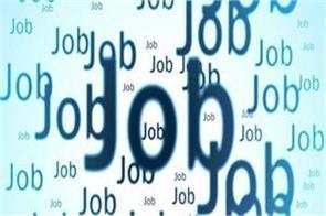 iocl  bihar  job  salary  candidate