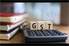 after the gst  the work of small scale industries was affected