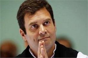 rahul said unity and integrity is the country biggest need