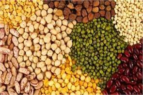 record in pulses prices