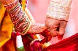 do not get married then follow these simple tips