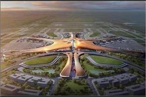 here is the world s largest airport people are surprised to see the pictures
