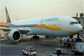 jet airways suspend pilots for fighting in cockpit