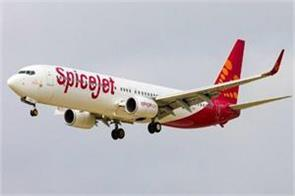 spicejet introduces republic day offer