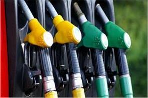 relief may be given to common man excise duty cut on petrol diesel