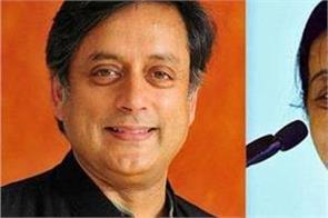 shashi tharoor and sushma fight against hindi language