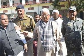 lalu appeared in cbi court in another case of fodder scam