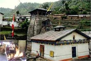 triyuginarayan temple in rudraprayag
