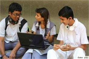 want to get good marks in the board exam  so make preparations