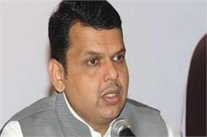 fadnavis said maharashtra government has safe