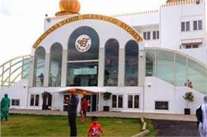 now   indian officials baned in australian gurdwaras