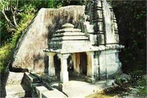 ek hathiya temple in uttarakhand