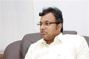 money laundering case ed summoned to karti chidambaram