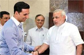 modi takes a big decision on jawans at akshay suggestion
