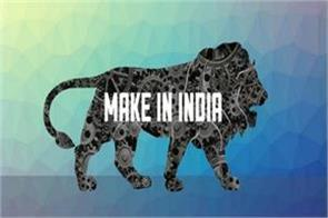 focus on employment in make in india in budget