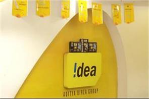 idea cellular sought 100 percent foreign participation