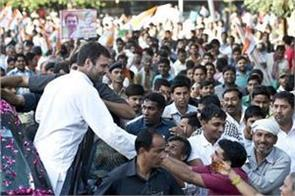 rahul gandhi s rally clashes in congress workers and police