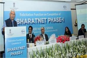 second phase of bharatnet may be completed by december 2018