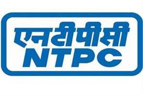 fir filed on ntpc on lodging of coal import