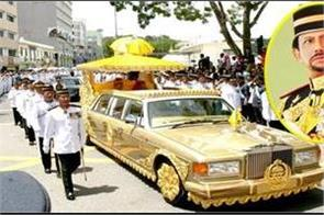 lavish lifestyle of sultan of brunei