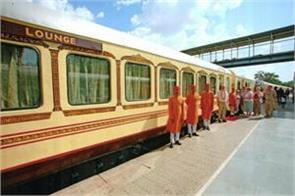 revenue from royal trains running in rajasthan fall