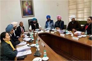 sidhu displeasure goes away cabinet meeting arrives