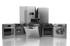 domestic appliance manufacturers expect manufacturing incentives