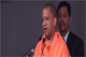 cm yogi  s big declaration for youth at the end of up day