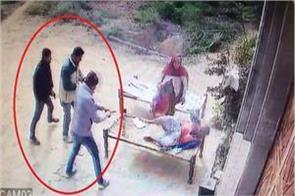 maarath darinda imprisoned in cctv by mother s son s brutal murder
