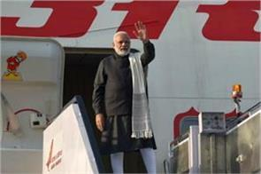 show the names of the delegation members who went abroad with pm