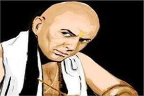 chanakya anmol vachan