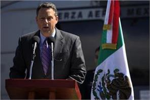 us ambassador to panama resigns