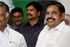 aiadmk expelled 140 officials